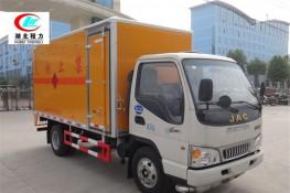 江淮帅铃4.1米爆破器材运输车【一类】