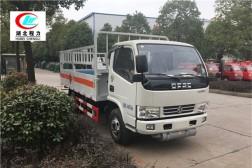 东风4.1米气瓶运输车【二类 蓝牌】