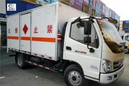 福田奥铃5.1米易燃气体厢式运输车【二类】