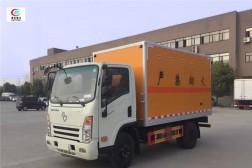 大运4.1米易燃液体厢式运输车【三类】