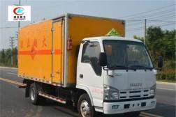 庆铃5.2米易燃气体厢式运输车【二类】