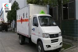 东风俊风3.3米易燃气体厢式运输车【二类 蓝牌】