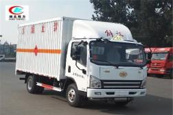 解放4.2米易燃气体厢式运输车【二类 蓝牌】