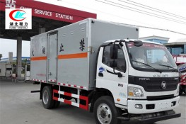 福田欧马可5.1米杂项危险物品厢式运输车【九类】