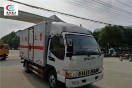 江淮4.2米杂项危险物品厢式运输车【九类】