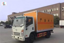 大运4.1米易燃气体厢式运输车【二类】