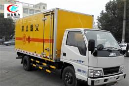 江铃4.2米易燃气体厢式运输车【二类 蓝牌】