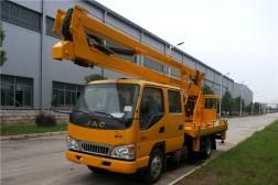 (12-16米)江淮双排折叠臂高空作业车