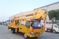 (18米)五十铃双排折叠臂高空作业车