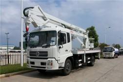 (20-22米)东风天锦折叠臂高空作业车