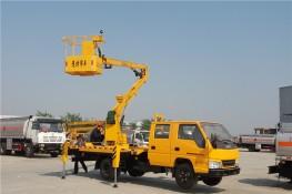 (12-16米)江铃双排折叠臂高空作业车