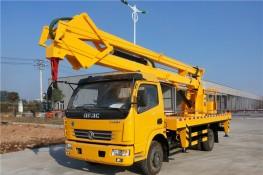 (18米)东风单排折叠臂高空作业车