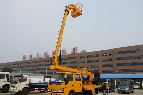 (12-16米)五十铃双排折叠臂高空作业车