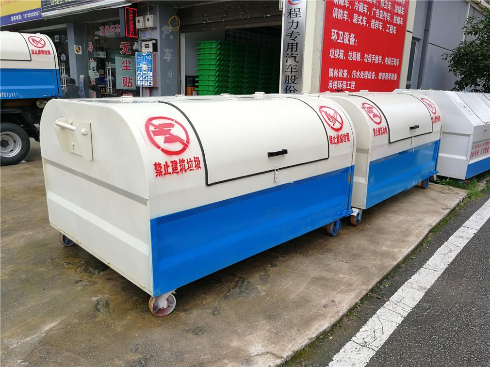 【3方】移动式垃圾箱