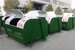 【5方】移动式垃圾箱