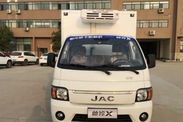(厢长3.1米)江淮帅铃X冷藏车