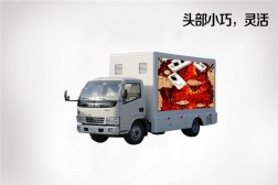 【6.8平方】东风多利卡宣传车