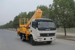 (12-18米)东风单排伸缩臂高空作业车