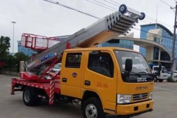 (28米 蓝牌)东风双排云梯搬家作业车