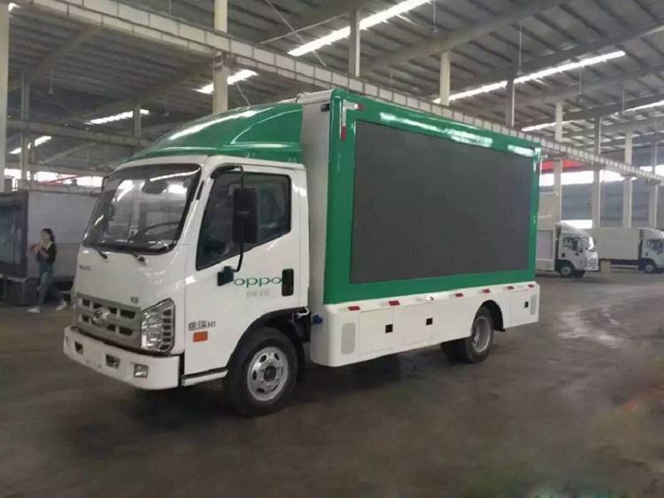 【6.8平方】福田康瑞H2宣传车