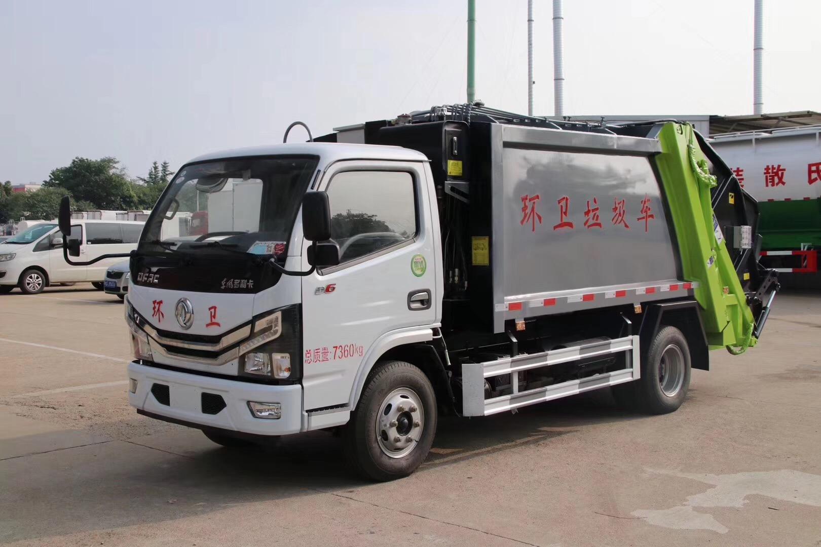 国六·东风多利卡【5.5方】压缩垃圾车