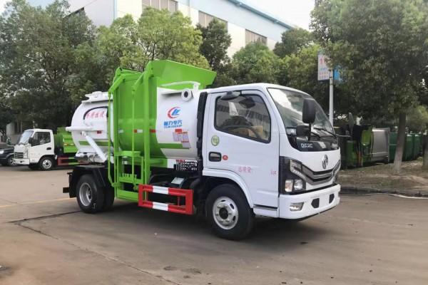 国六·东风多利卡【4.5方】餐厨垃圾车