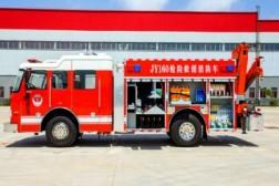 JY160型抢险救援消防车