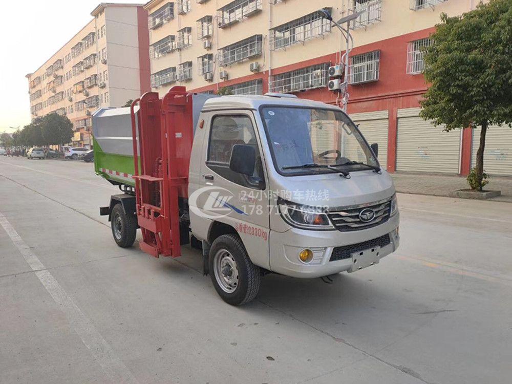 国六【3-4方 蓝牌】唐骏欧铃 挂桶垃圾车