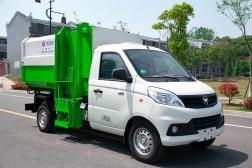 [国六】福田祥菱挂桶垃圾车(3方)