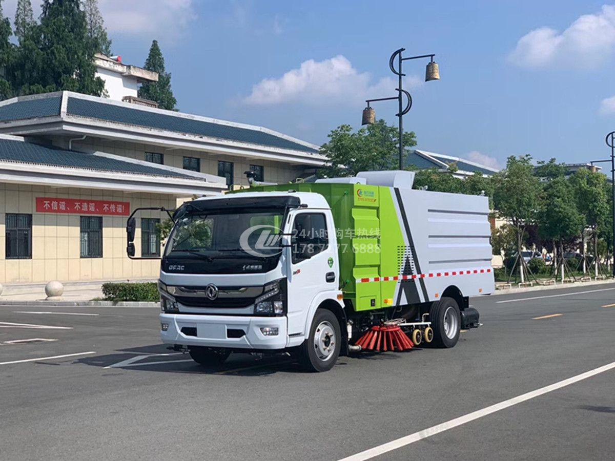 国六.东风凯普特【5方水.5方尘】智能洗扫车