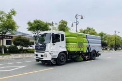 国六·东风天锦【9方水 7方尘】智能洗扫车